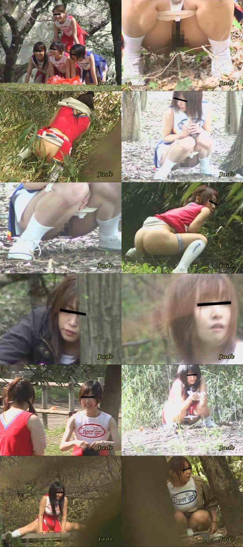 隠撮チアガール 野グソ野ション PART2