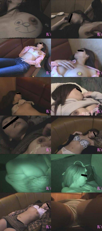 いたずら激写!眠り姫おっぱいウォッチング